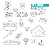 Ligne ensemble de magasin de bêtes d'icône Images libres de droits