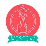 Ligne icône de Moscou - de la Russie avec la légende sur la bannière de ruban Emblème de Moscou, point de repère, symbole de vect illustration de vecteur