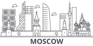 Ligne illustration d'architecture de Moscou d'horizon Paysage urbain linéaire de vecteur avec les points de repère célèbres, vues Photo libre de droits