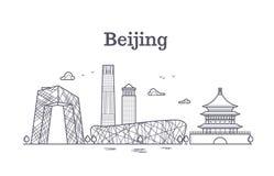 Ligne illustration panoramique de la Chine Pékin de vecteur d'horizon illustration stock