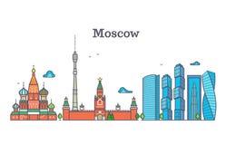 Ligne panorama, horizon moderne de ville, symbole d'ensemble de la Russie, paysage urbain plat de vecteur de Moscou illustration de vecteur