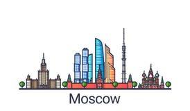 Ligne plate bannière de Moscou Image stock