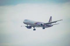 Lignes aériennes du Cambodge Image stock