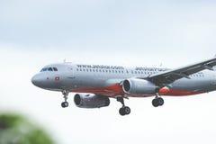 Lignes aériennes du Vietnam Jetstar Image libre de droits