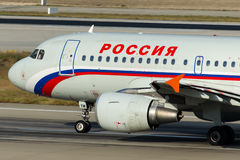 Lignes aériennes russes Airbus A319-111 d'EI-EYM Rossiya Photographie stock