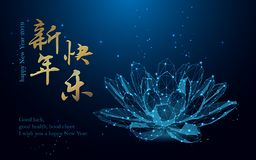 Lignes 2019 chinoises de forme de signe de lotus de nouvelle année et triangles heureuses, réseau se reliant sur le fond bleu Tra illustration stock