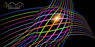 Lignes et fond abstraits colorés géométriques de courbes illustration de vecteur
