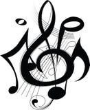 Lignes musicales avec des notes. Illustration de vecteur Photographie stock libre de droits