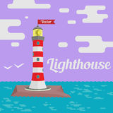 Ligthhouse 05 Stock Image