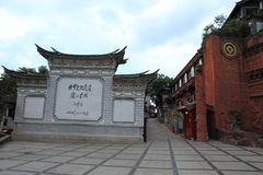 lijiang老城镇 库存照片