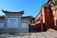 lijiang老城镇 库存图片