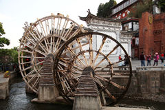 Lijiang Ancient Town Stock Images