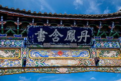 Lijiang, arco del Yunnan Shuhe sulla via Fotografia Stock Libera da Diritti