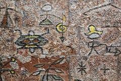 Lijiang: ba dong pictograph Stock Image