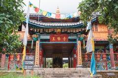 LIJIANG, CHINE - 6 SEPTEMBRE 2014 : Lamasery de Yufeng un monastère célèbre Images libres de droits
