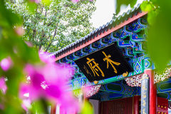 Free Lijiang Mu House Royalty Free Stock Photography - 60882847