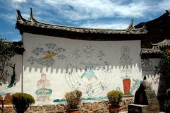 Lijiang Twp, China: Dong Ba Cultural Village Home Stock Photography