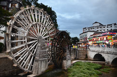 Lijiang water mill Stock Photos