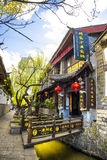 Lijiang in Yunnan Province, China Stock Photo