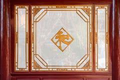 Lijiang, Yunnan Shuhe residential street grilles Royalty Free Stock Image