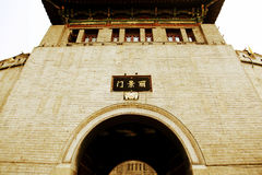 Lijing gate , The ancient city wall  in china Royalty Free Stock Image