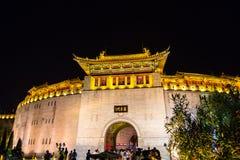 Lijing port, Luoyang, Kina Arkivfoto