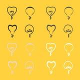 Lijnlamp Royalty-vrije Stock Afbeeldingen