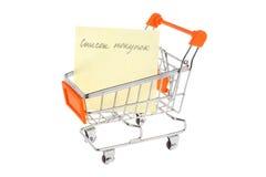 Lijst van geïsoleerde aankopen in boodschappenwagentje Stock Afbeelding