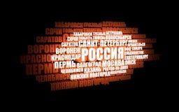 Lijst van steden en steden in Rusland Stock Afbeeldingen