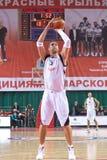 Likholitov Fedor Royalty Free Stock Photos