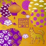 Lilas chinois de coupe de papier de la nouvelle année 2018 illustration de vecteur
