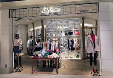 Lily Broun shop in hong kong Stock Photography