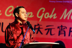 Lim Guan Eng (Penang Chief Minister) Royalty Free Stock Photography