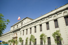 Lima libray nacional peru imagem de stock royalty free