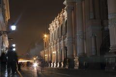 Lima/Perú Stockfotografie