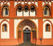 Limburg Cathedral Stock Photo
