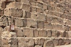 Blocks of Great pyramid Stock Photos