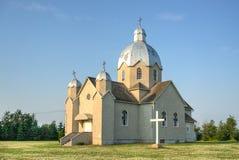 Limestone Lake Ukrainian Catholic church Royalty Free Stock Photo