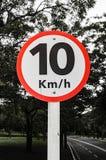Limitation de vitesse de signalisation de poteau de signalisation de 10 kilomètres par heure images stock