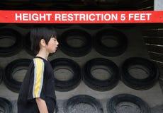 Limitazione di altezza Immagini Stock Libere da Diritti