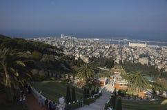 Limite del santuario di Haifa del Bab Fotografie Stock Libere da Diritti
