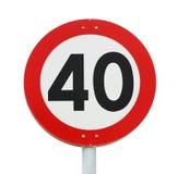 Limite di velocità 40 Fotografia Stock Libera da Diritti