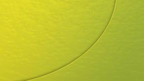Limon (Sned boll-skärm) Arkivfoto