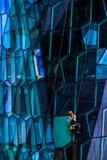 Limpiador de Harpa Imagen de archivo