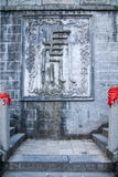 Lin Jun toast Enshi City Temple White Tiger Zhaobi  White Tiger is extremely worship Tujia Lin Jun soul incarnation, also Tujia. Enshi Enshi City is located in Stock Image
