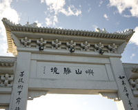 lin monaster po Fotografia Stock