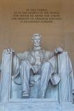 Lincoln Memorial Imagen de archivo