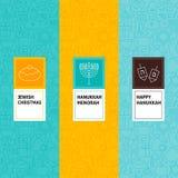 Line Happy Hanukkah Patterns Set. Vector Illustration of Logo Design. Template for Packaging with Labels