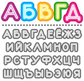 Line letters cyrillic alphabet. Line letters alphabet set, part 3, cyrillic alphabet full set, shades of gray and color samples Royalty Free Stock Photo
