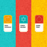Line Rosh Hashanah Patterns Set Stock Image